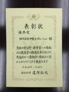 20130125shinbunya1