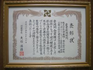 20130220hanamakishi