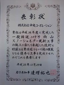 mukaiyama