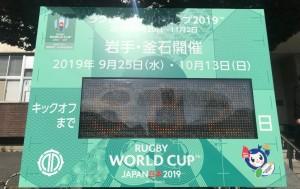 20180220釜石市ラグビーこども未来基金6