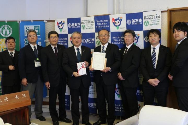 20180220釜石市ラグビーこども未来基金1