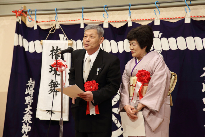 20180224西塚氏 瑞宝単光章叙勲祝賀会1