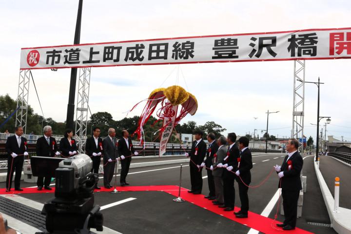 20180827 豊沢橋開通式2