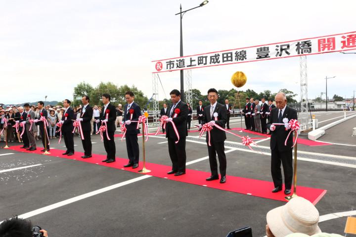 20180827 豊沢橋開通式1
