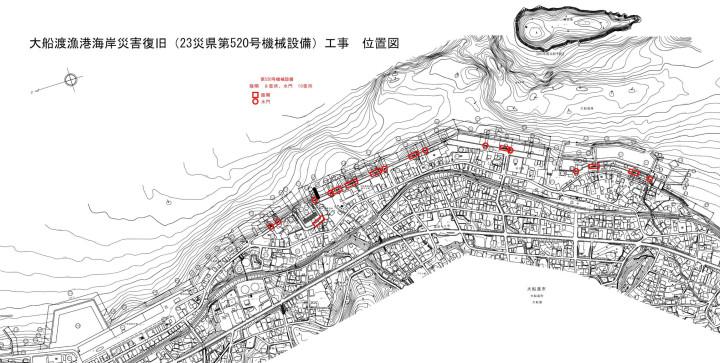 20190617大船渡漁港配置図2