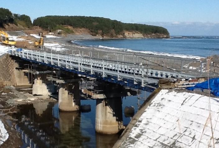 大浜川橋梁