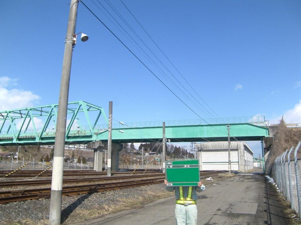 六原・北上間大堤外2Bo橋桁補修工事