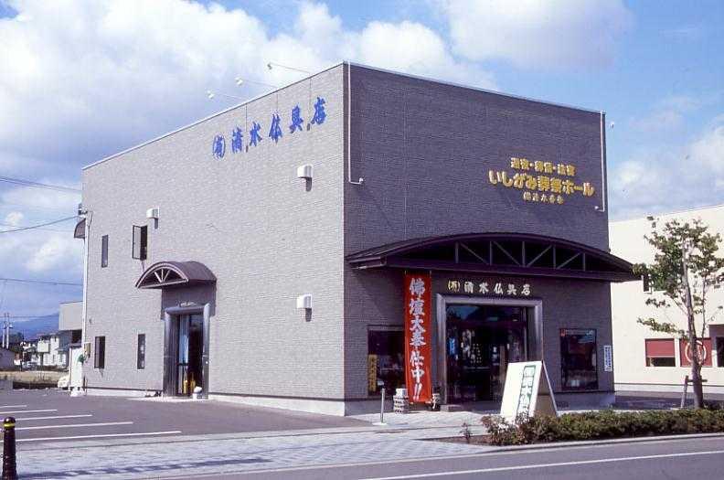 清水仏具店