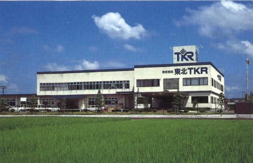 東北TKR本社社屋新築工事